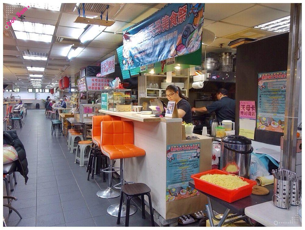 【雪福早午餐 ⋈ 台北士林區 天母商圈】隱身士東市場,堅持良心食材製成的超值早午餐在這裡! 20.jpg