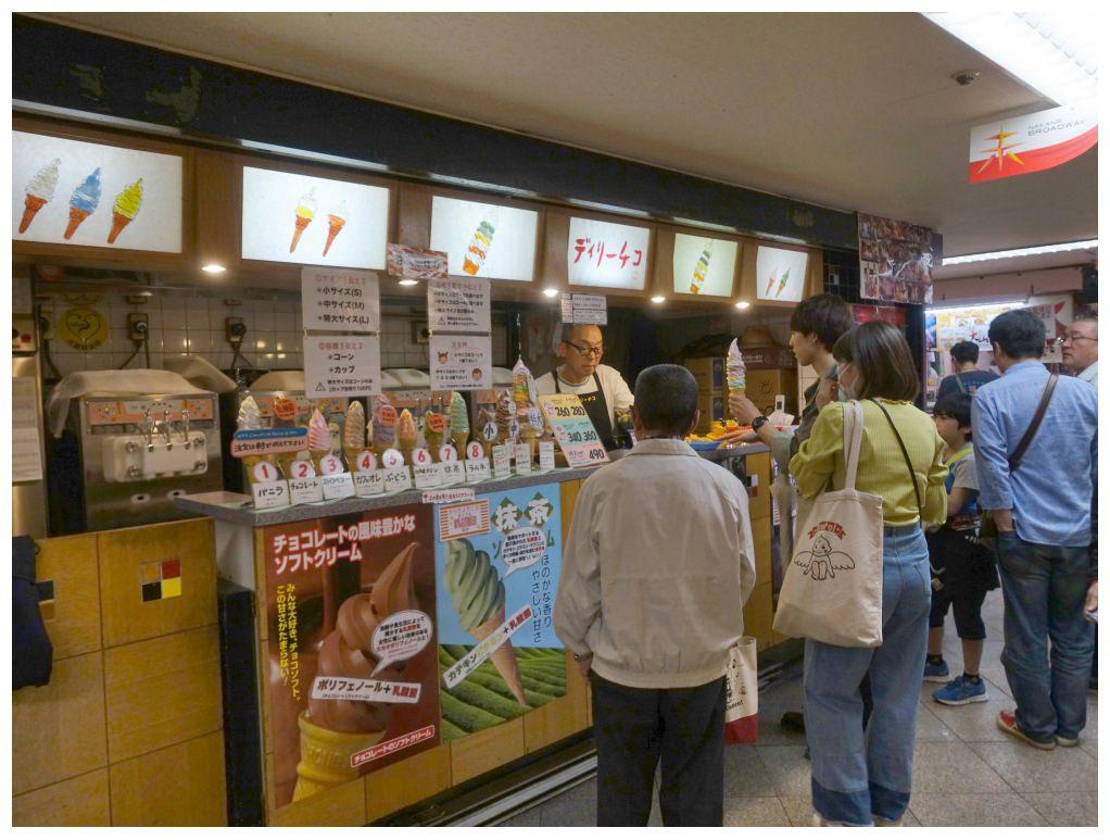 DSC05960東京中野彩虹霜淇淋_dotbam.jpg