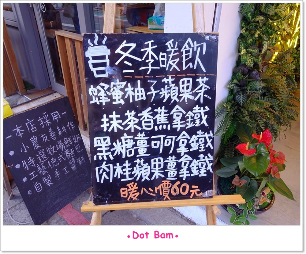 GOCHA BAR 果汁吧 3.JPG