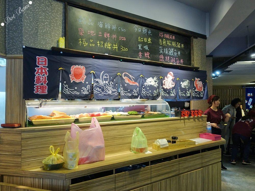 【長鴻丼屋】鮮甜實惠海鮮丼飯,天母日本料理推薦|台北士林區,天母商圈美食1.jpg