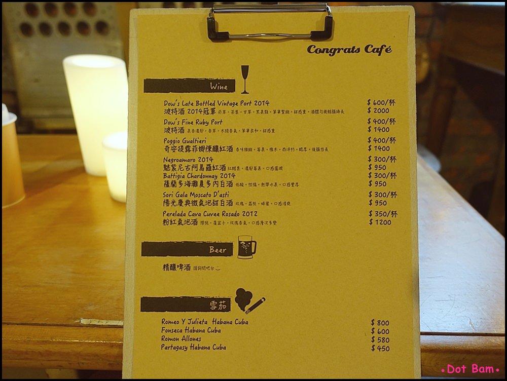 Congrats Café menu 4.JPG