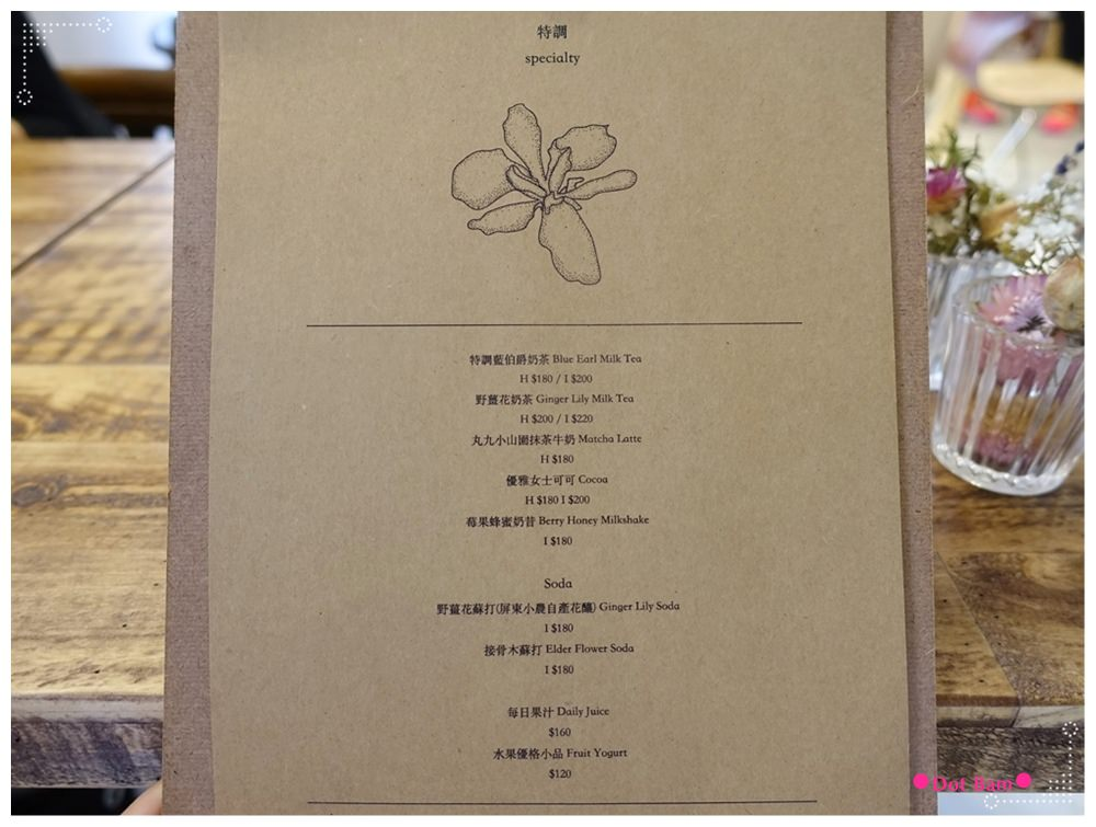 黑鳶 menu 5.JPG