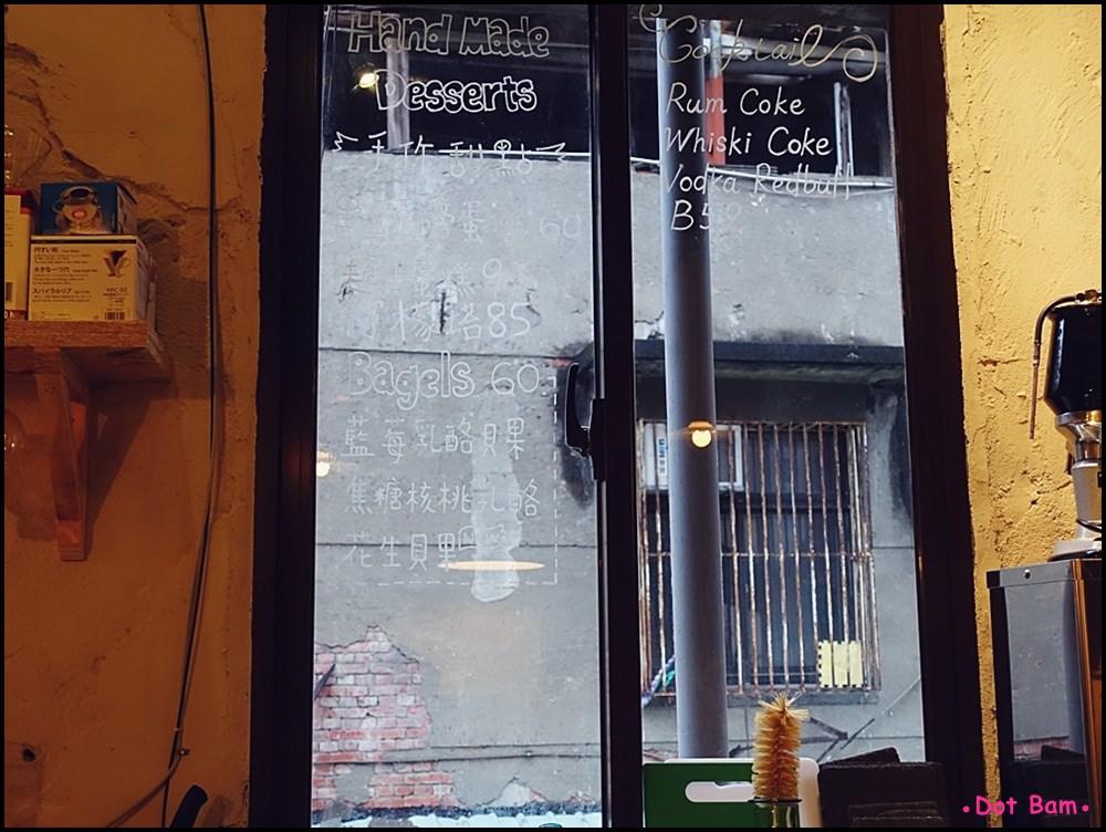 Congrats Café 18.JPG