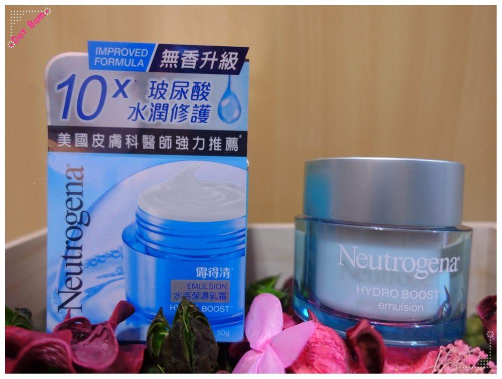 【保養 露得清水活保濕乳霜】無香升級乳霜添加高純度玻尿酸,為肌膚注入滿滿水能量
