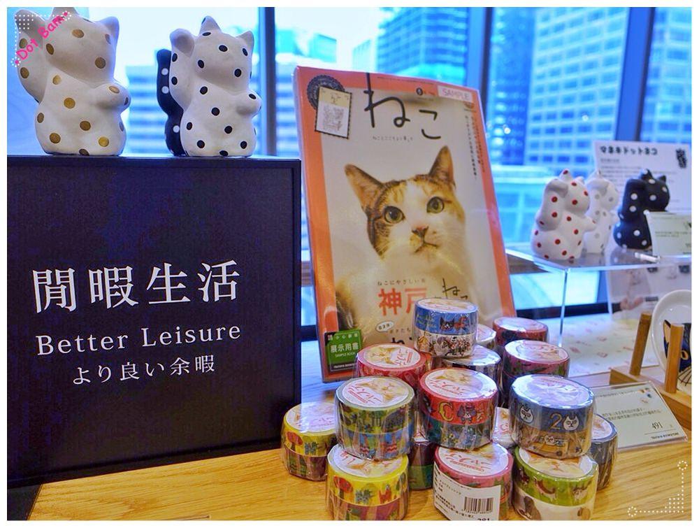 蔦屋書店 TSUTAYA BOOKSTORE信義店 28.JPG