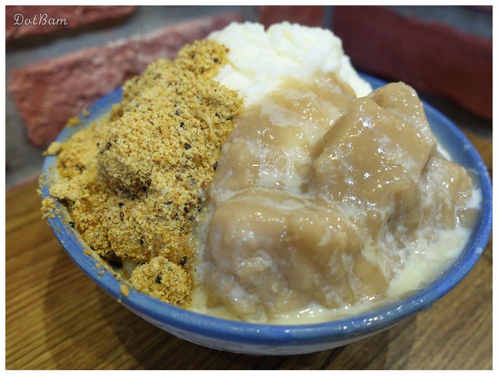 DSC09830呷甜甜台北車站冰品_dotbam.jpg