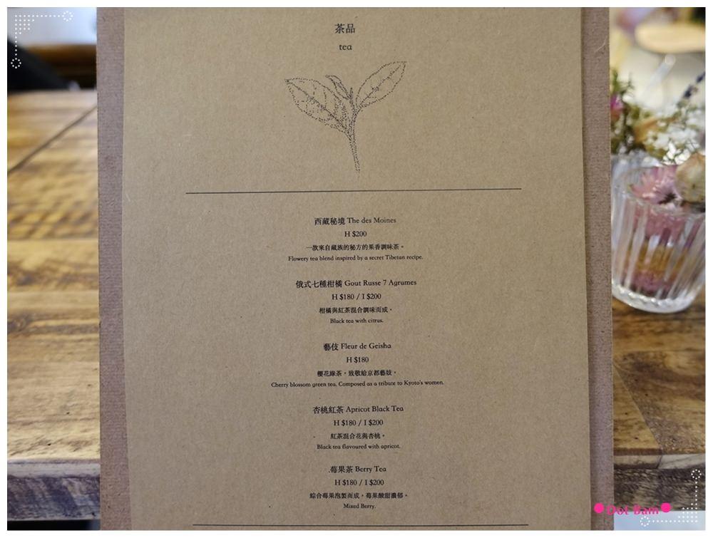 黑鳶 menu 4.JPG