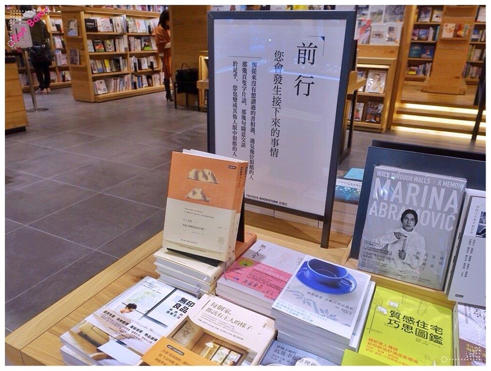 蔦屋書店 TSUTAYA BOOKSTORE信義店 14.JPG