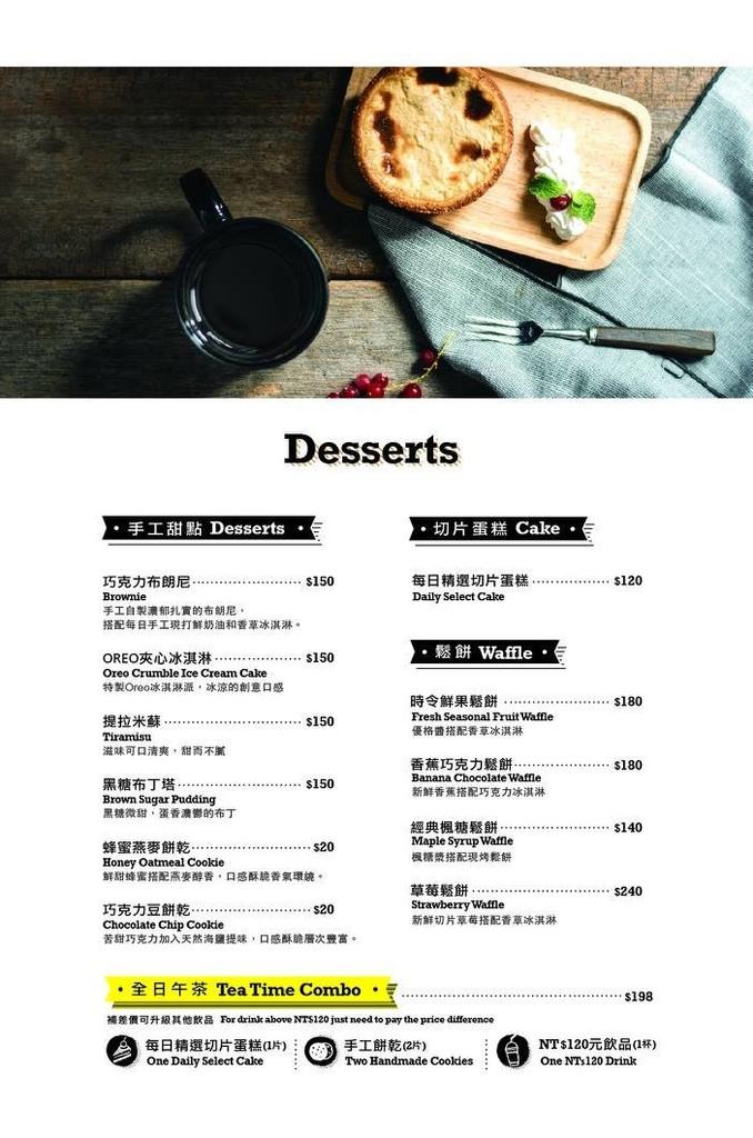 雀客咖啡 菜單 4.jpg