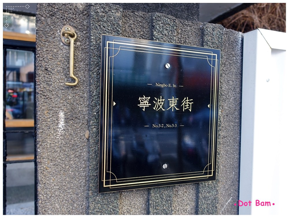 CAFE de Gear 門牌.JPG