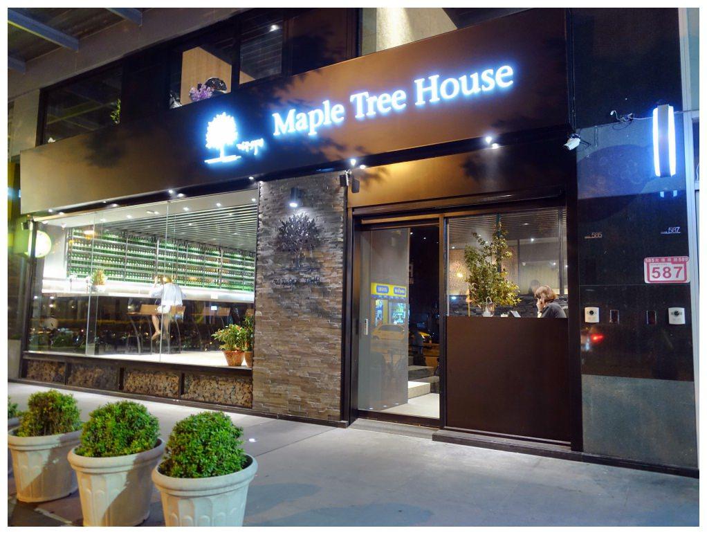 DSC08198Maple Tree House楓樹韓國烤肉_dotbam.jpg