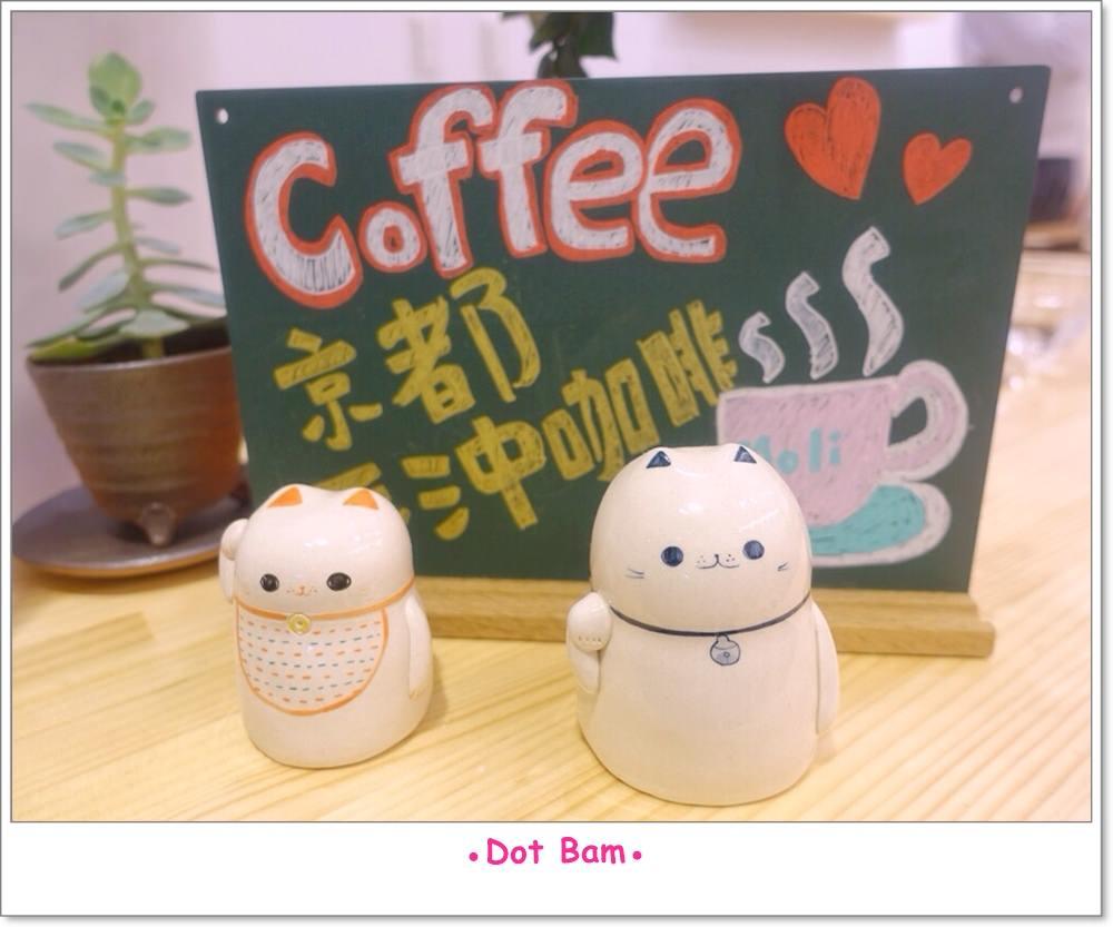 Moli衣裝●咖啡●日常 店內 15.JPG