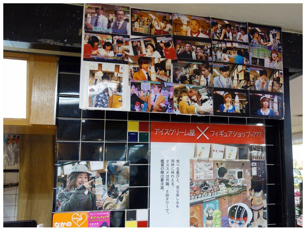 DSC06005東京中野彩虹霜淇淋_dotbam.jpg