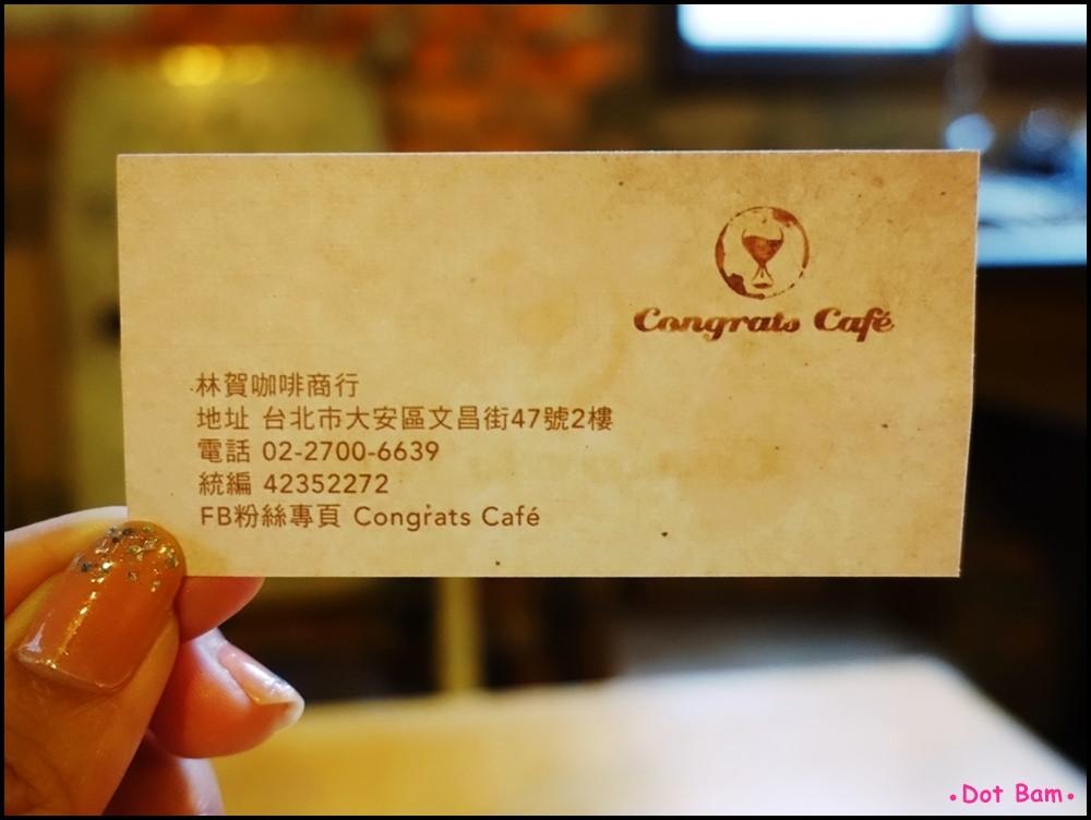Congrats Café 名片 2.JPG
