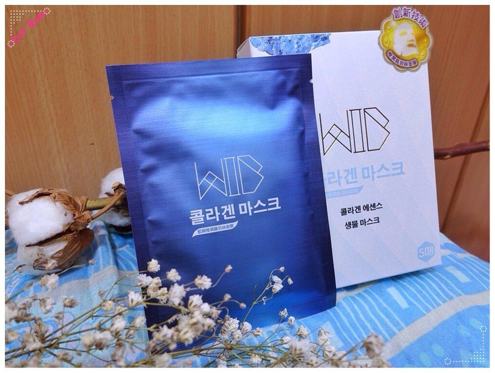 【保養 ⋈  WIIB藍銅極潤晶羽絲面膜】敏感肌掰掰,輕鬆打造Q彈水潤肌!