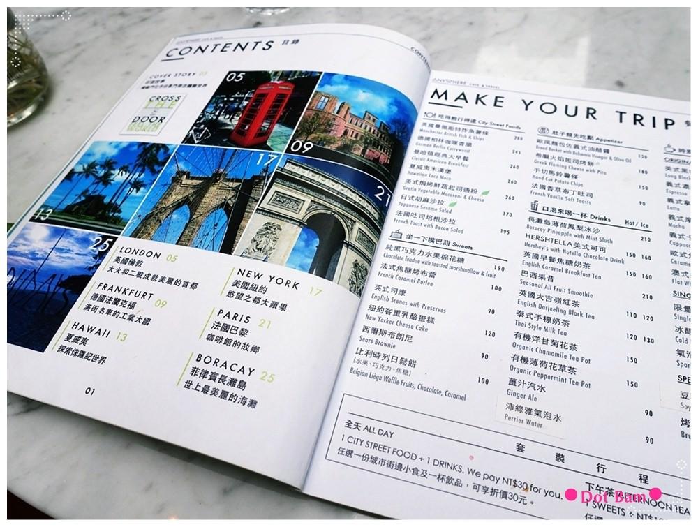 任意門旅行風咖啡館Anywhere Cafe %26; Travel MENU 3.JPG