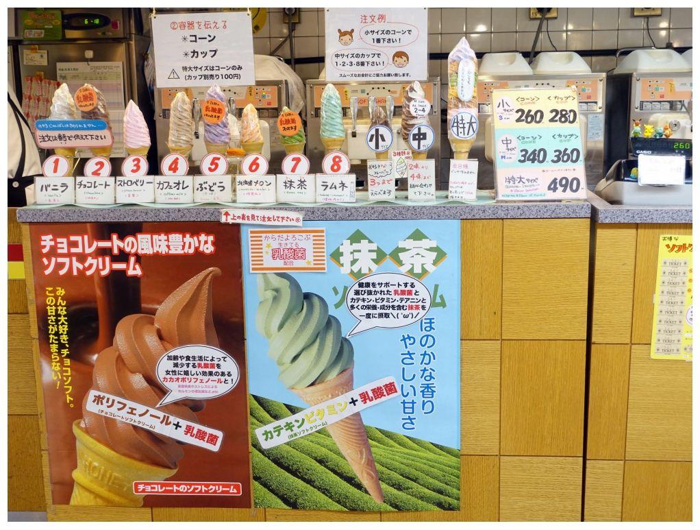 DSC05965東京中野彩虹霜淇淋_dotbam.jpg