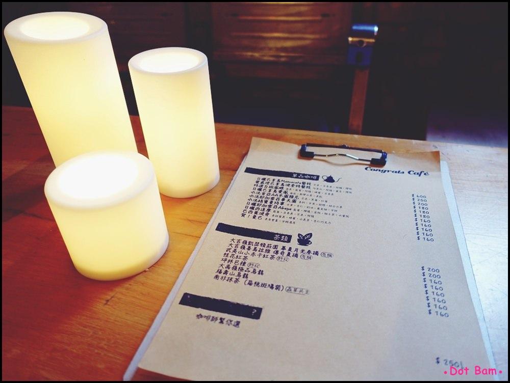 Congrats Café menu.JPG