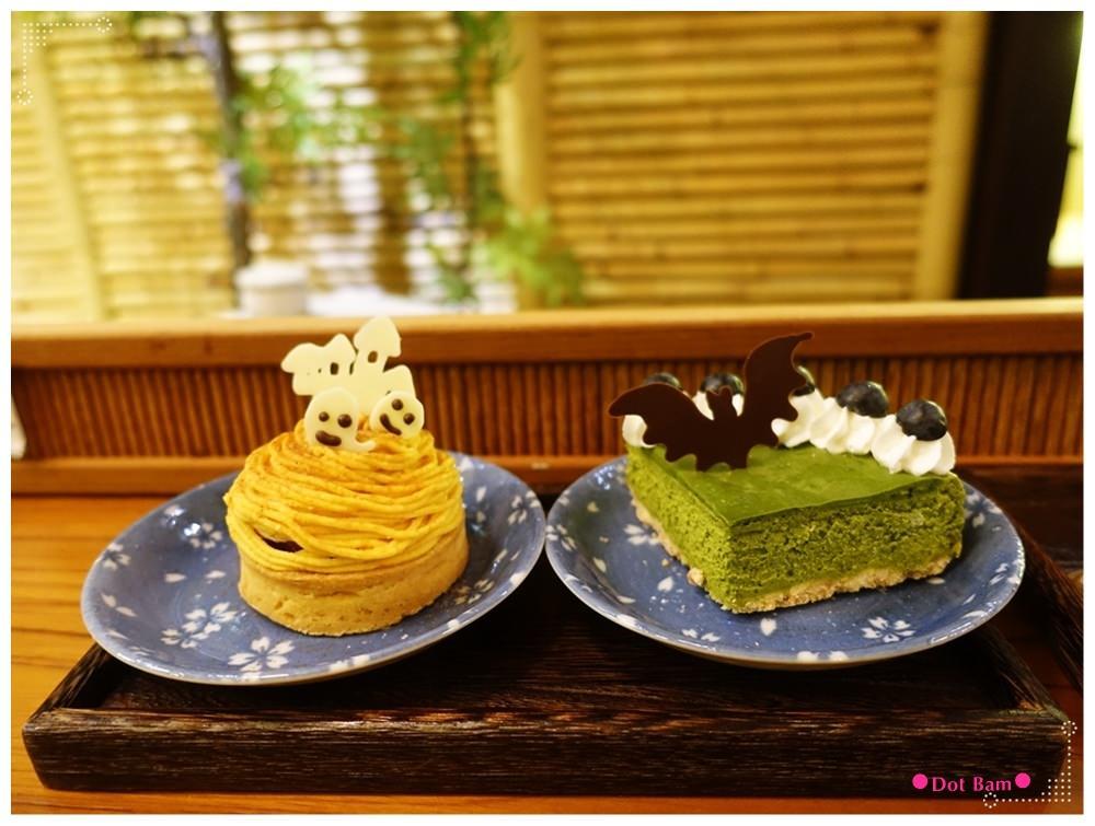 青逸Chic Tea •時茶x慢味 甜點 4.JPG