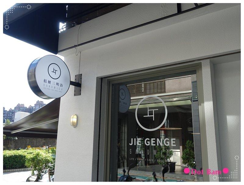 桔梗 室外 2.JPG
